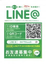 SKM_LINE